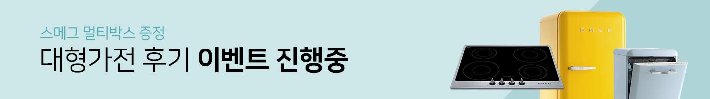 FAB28NEW_배너